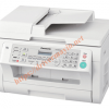 Download driver Panasonic KX-MB2025