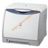 Download driver máy in Caonn LBP5000